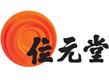 Wai Yuen Tong Medicine Co Ltd. 位元堂
