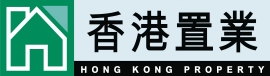 Hong Kong Property Service (IC & I) Ltd.<br /> 香港置業