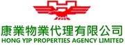 Hong Yip Properties Agency Ltd.<br /> 康業物業