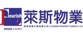 Flourish Property Agency Ltd. 萊斯物業代理有限公司
