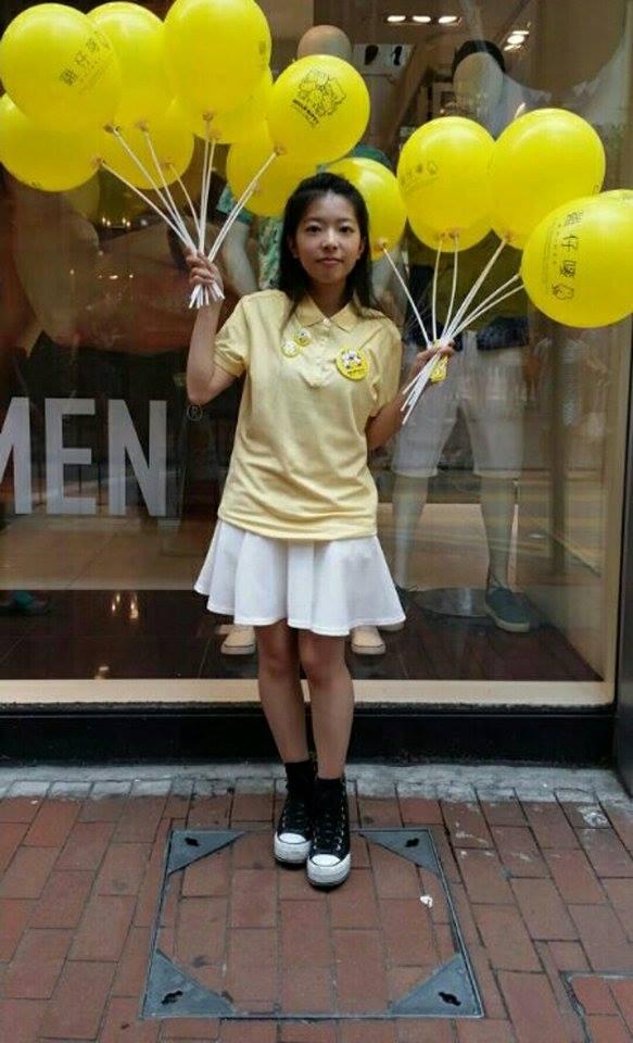 Mimi Hm_Wong4